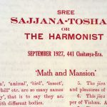 Math and Mansion