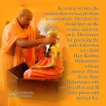 The essence for practicing the path of devotion
