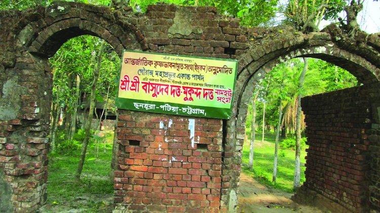 chittagong_slideshow