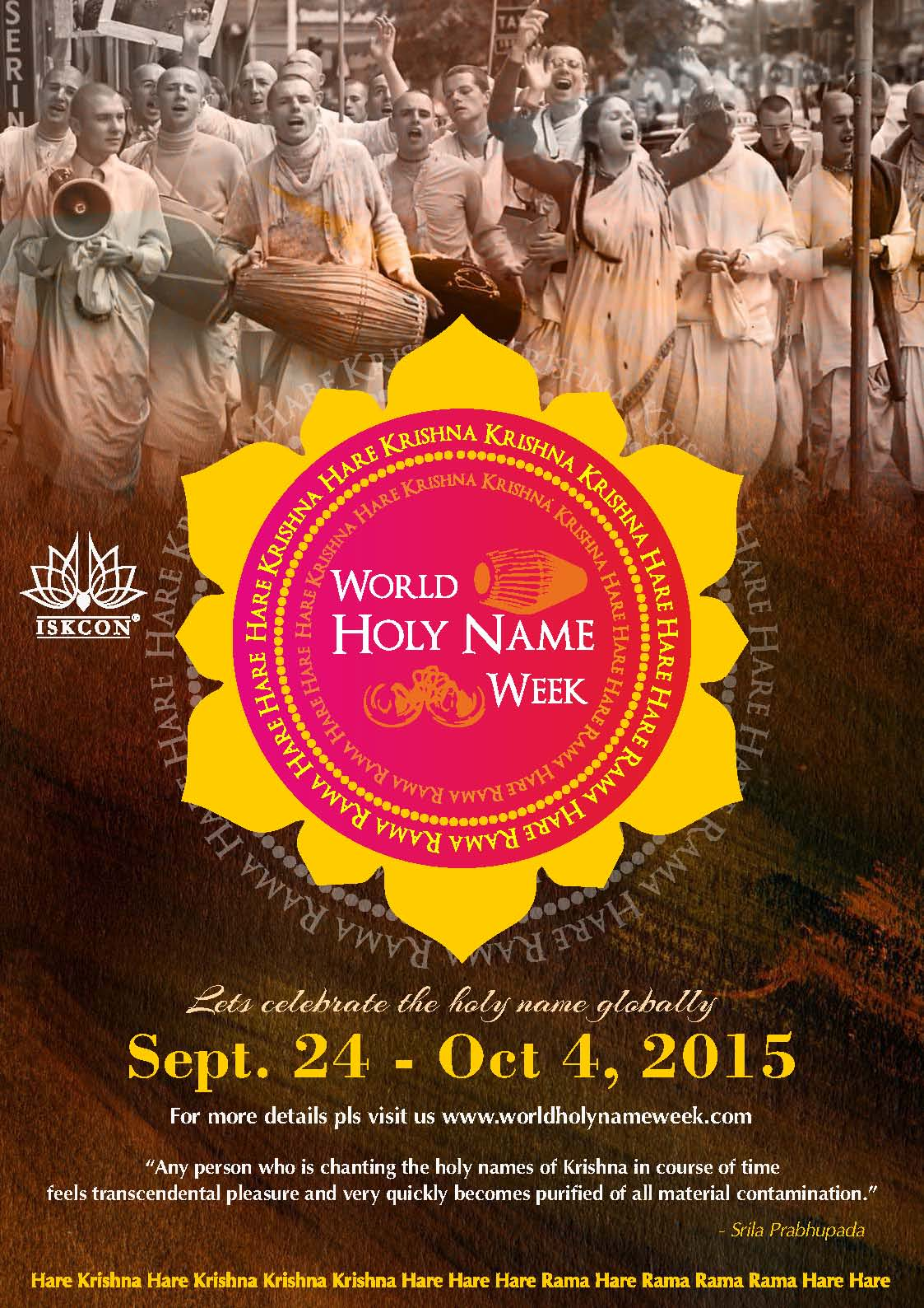 WHNW2015Poster