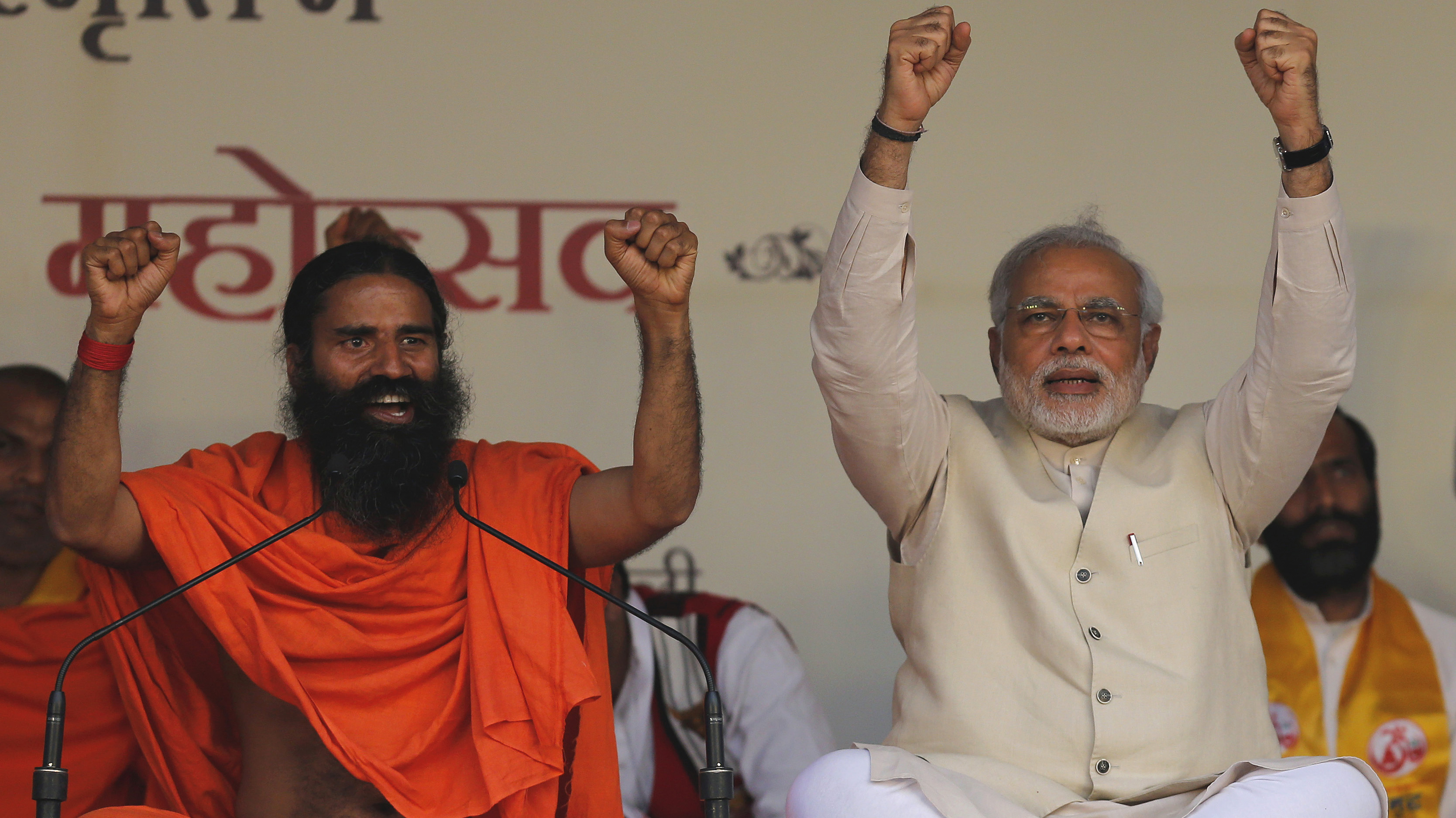 Modi and Ramdev
