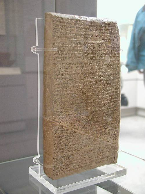cuneiform_letter_to_amenhotep_iii
