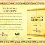 Bhagavata Subodhini: A New Study Book on the Bhagavatam