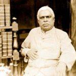History of the Vishva Vaishnava Raj Sabha