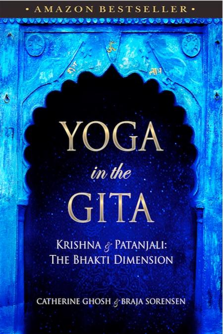 yogagita2