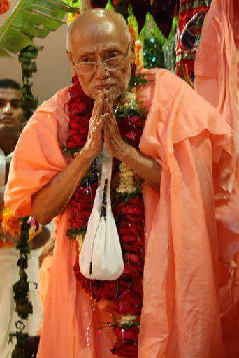 bhakti ballabh tirtha