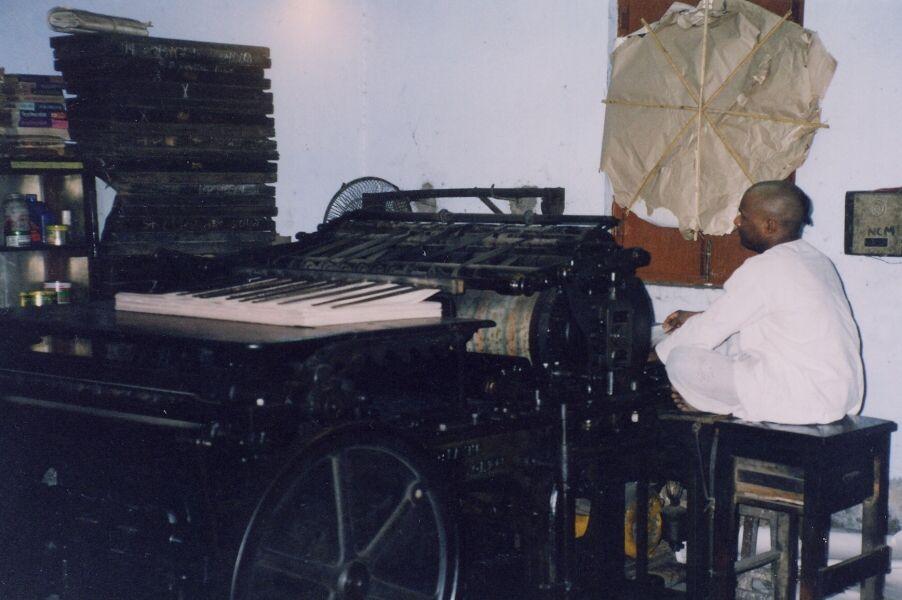 gaudiya-math-bagbazar-printing-1