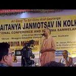 Sripad Bhakti Raksaka Swami speech at Sri Caitanya Mela, Kolkata