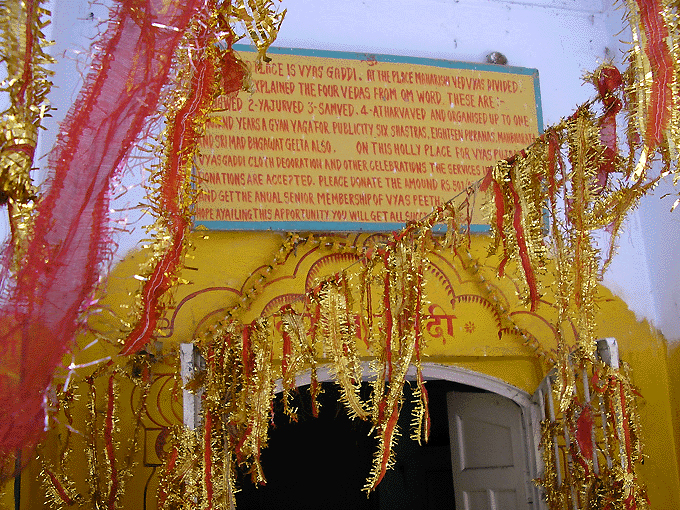 Entrance to Veda Vyasa's Abode