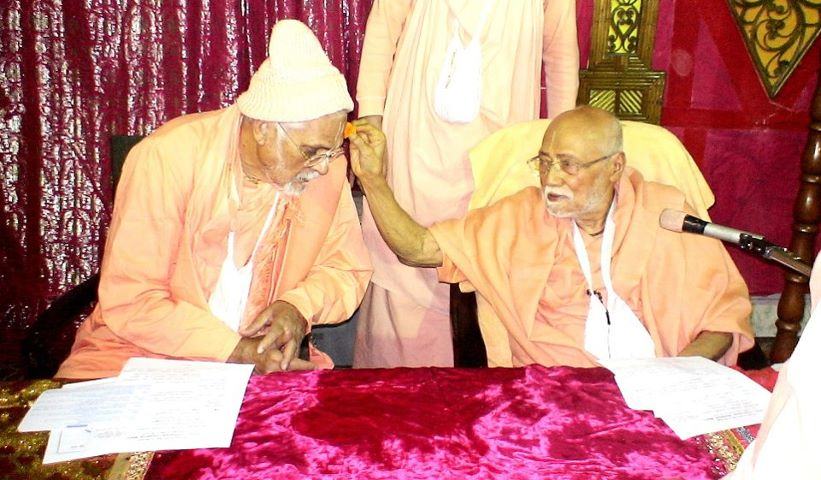 srila_tirtha_maharaja_bharati_maharaja