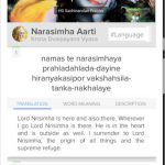 Vaishnav Songs App Loaded With Features to Absorb