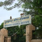 "Vrindavan Research Institute: ""No research, no help for researchers"""