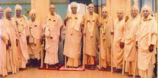 Bhaktivedanta Vamana Maharaja, Acarya of Gaudiya Vedanta Samiti Group Photo