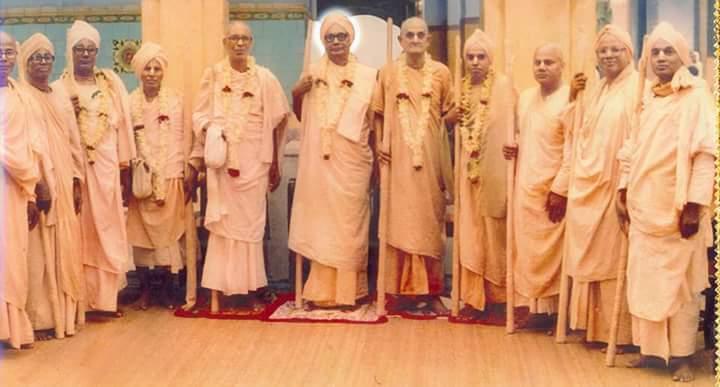 Gaudiya Vedanta Samiti Acarya Bhaktivedanta Vamana Maharaja