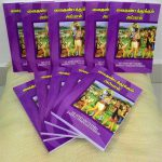 Back to Vaikuntha published in Malay language
