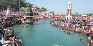 Ganga Yamuna Living Entities