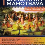 1st International Bhagavata Mahotsava, Europe