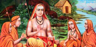 Shiva Shankaracarya
