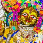 The Mystery of the History of the Lila of Damodara