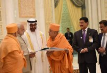 Hindus open Temple in Abu Dhabi UAE