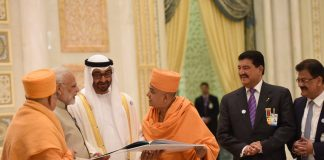 Hindus open Temple in Abu Dhabi UAE