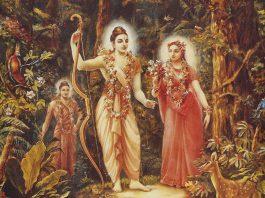 Sri Sita Rama in the forest