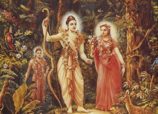 Sri Sita Rama in the forest