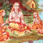 Dear beloved yogis and followers of Sripad Shankaracharya