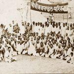 Viswa Vaishnab Raj Sabha 1931