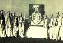 Eleven gurus iskcon