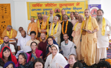 wva meeting vrindavan